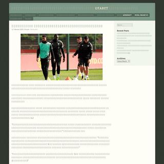 เว็บยูฟ่า เว็บฟุตบอลออนไลน์ วิธีเล่นบาคาร่า UF