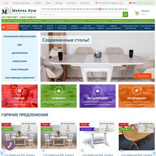 Интернет магазин мебели, купить в Одессе, Киеве и по Украине, цена на м�