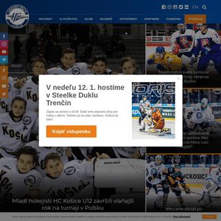 Oficiálna stránka hokejového klubu HC Košice