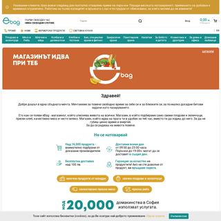 Онлайн супермаркет eBag.bg