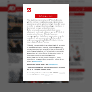 ArchiveBay.com - www.ad.nl/europees-voetbal/az-hoopt-voor-return-bij-lask-op-antwerp-scenario~a05e40d5/ - Privacy settings