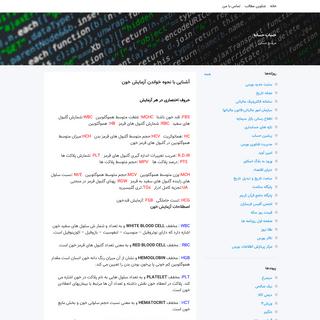 ArchiveBay.com - hayatbakhsh.blogsky.com - حساب حسابه