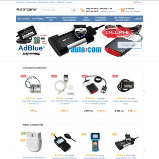 ArchiveBay.com - autoscaner.com.ua - Автосканер