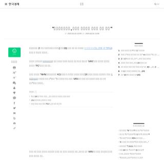 나이스정보통신 집밥족 배달수요 급증에 수혜 예상 - 한경닷컴