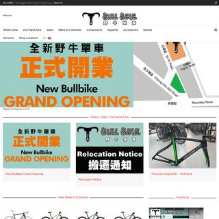 BullBike - Hong Kong largest all-in-1 cycling shop