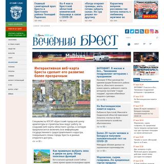 ArchiveBay.com - vb.by - -Вечерний Брест- - региональный новостной портал - новости Бреста, Бела