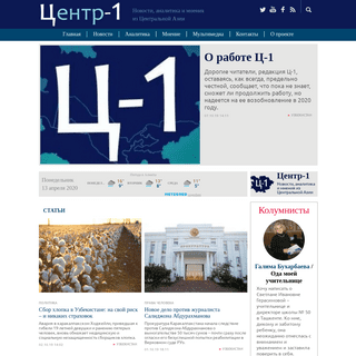 Новости Узбекистана, Казахстана, Кыргызстана, Таджикистана, Туркмени�