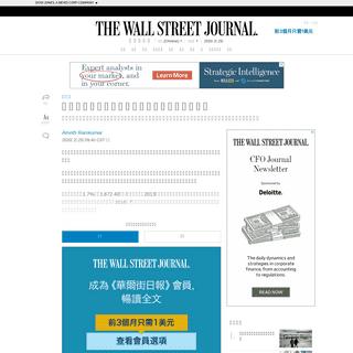 新冠疫情引發的避險需求推動金價創下七年新高 - 華爾街日報