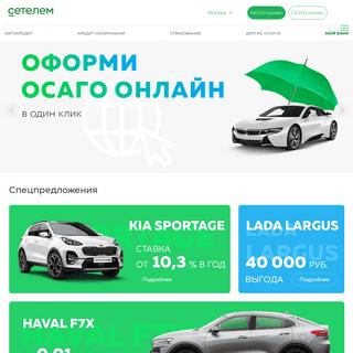 A complete backup of cetelem.ru