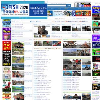 ArchiveBay.com - fishnet.co.kr - 낚시사랑-낚시정보최대사이트