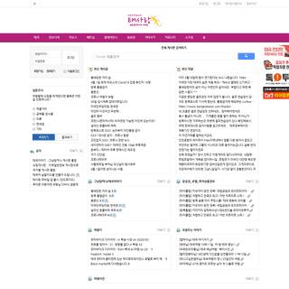 ArchiveBay.com - thailove.net - 여행자커뮤니티 태사랑