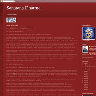 ArchiveBay.com - shanmatha.blogspot.com - Sanatana Dharma