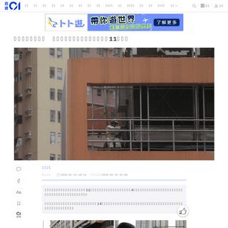 彩虹爆退伍軍人症 衞生署:懷疑彩虹站水塔噴水致11人感染|香港01|社會新聞