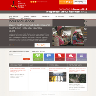 ArchiveBay.com - amrc.org.hk - Asia Monitor Resource Centre - Supporting a democratic & independent labour movement