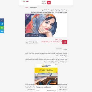 تبلغ من العمر 28 عامًا.. وفاة مفاجئة للإعلامية السودانية «رتاج الأغا»