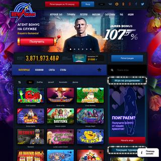 Официальный сайт Вулкан казино – онлайн клуб с игровыми автоматами