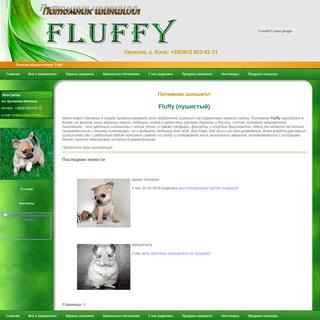 ArchiveBay.com - fluffy-chins.com - Питомник шиншилл в Киеве FLUFFY