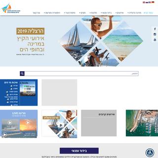 החברה העירונית לפיתוח תיירות בהרצליה