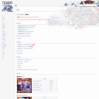 梅露可物语中文Wiki