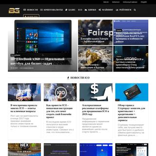 Главная страница – BitGid.com