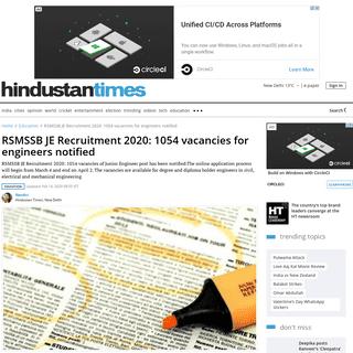 ArchiveBay.com - www.hindustantimes.com/education/rsmssb-je-recruitment-2020-1054-vacancies-for-engineers-notified/story-OkdeYh4IkhKvJlQQnUjxqN.html - RSMSSB JE Recruitment 2020- 1054 vacancies for engineers notified - education - Hindustan Times