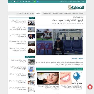 فيديو.. الـVAR يغضب مدرب ضمك - صحيفة المواطن الإلكترونية