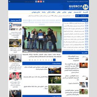 Guercif 24 – أخبار جرسيف