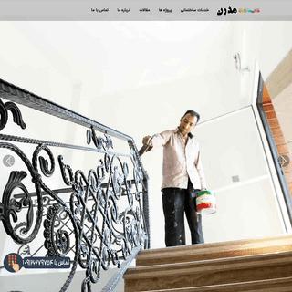 نقاشی ساختمان -نقاشی ورنگ آمیزی با قیمت استثنایی,نقاشی ساختمان پورحسن