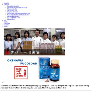 Cung cấp hàng nhật xách tay chất lượng.thực phẩm chức năng fucoidan okinawa nhật bản trị ung thư