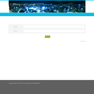 ログイン - DRM4.0アフィリエイトセンター