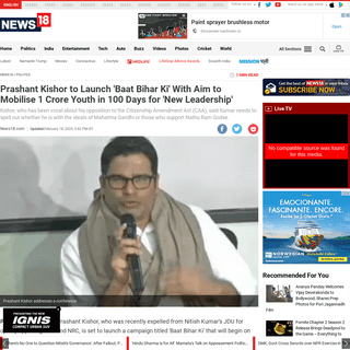 Prashant Kishor to Launch 'Baat Bihar Ki' With Aim to Mobilise 1 Crore Youth in 100 Days for 'New Leadership' - News18