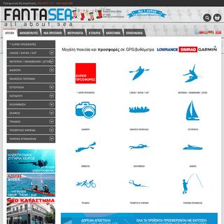 Fantasea, all about sea!