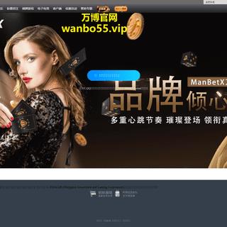 ku娱乐app下载-ku娱乐app下载网址-ku娱乐app首页