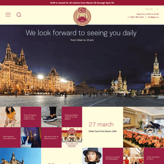 GUM - The Home Department Store of the Country. The official site of the trading house GUM in Moscow