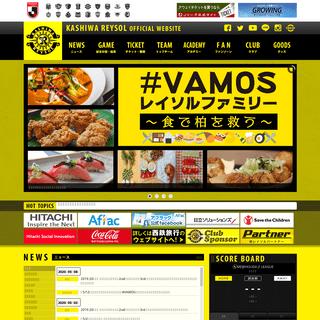 柏レイソル Official site