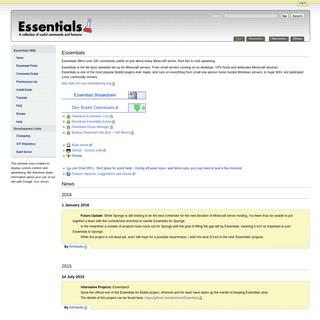 Main Page - Essentials