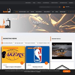 Αρχική - Basketaki The League Ερασιτεχνικό Πρωτάθλημα Μπάσκετ