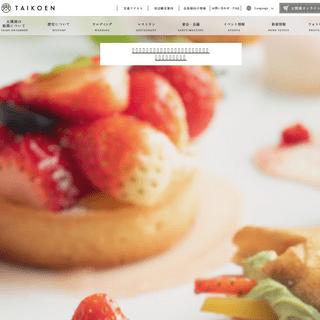 ArchiveBay.com - taiko-en.com - 【公式】太閤園|大阪の結婚式場やウェディング・料亭でのお食事・パーティー・レストラン