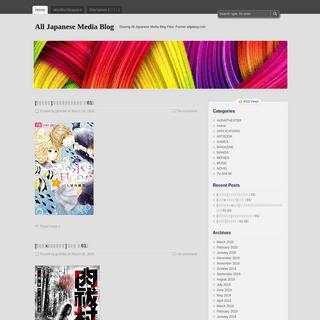 All Japanese Media Blog - Sharing All Japanese Media Blog Files. Former alljpblog.com