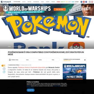 Pokémon Bank è ora compatibile con Pokémon Home, ed è gratis per un mese