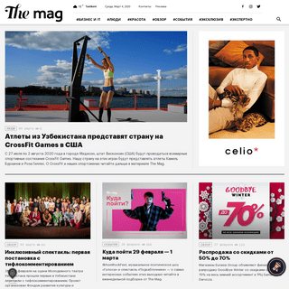 TheMag.uz - Главная страница