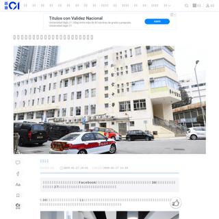 市民抗議孔聖堂中學前署理副校長網上帖文辱警|香港01|社會新聞