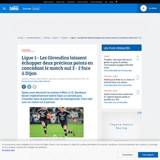 ArchiveBay.com - www.francebleu.fr/sports/football/en-direct-ligue-1-suivez-girondins-de-bordeaux-dijon-sur-france-bleu-gironde-1581578110 - Ligue 1 - Les Girondins laissent échapper deux précieux points en concédant le match nul 2 - 2 face à Dijon