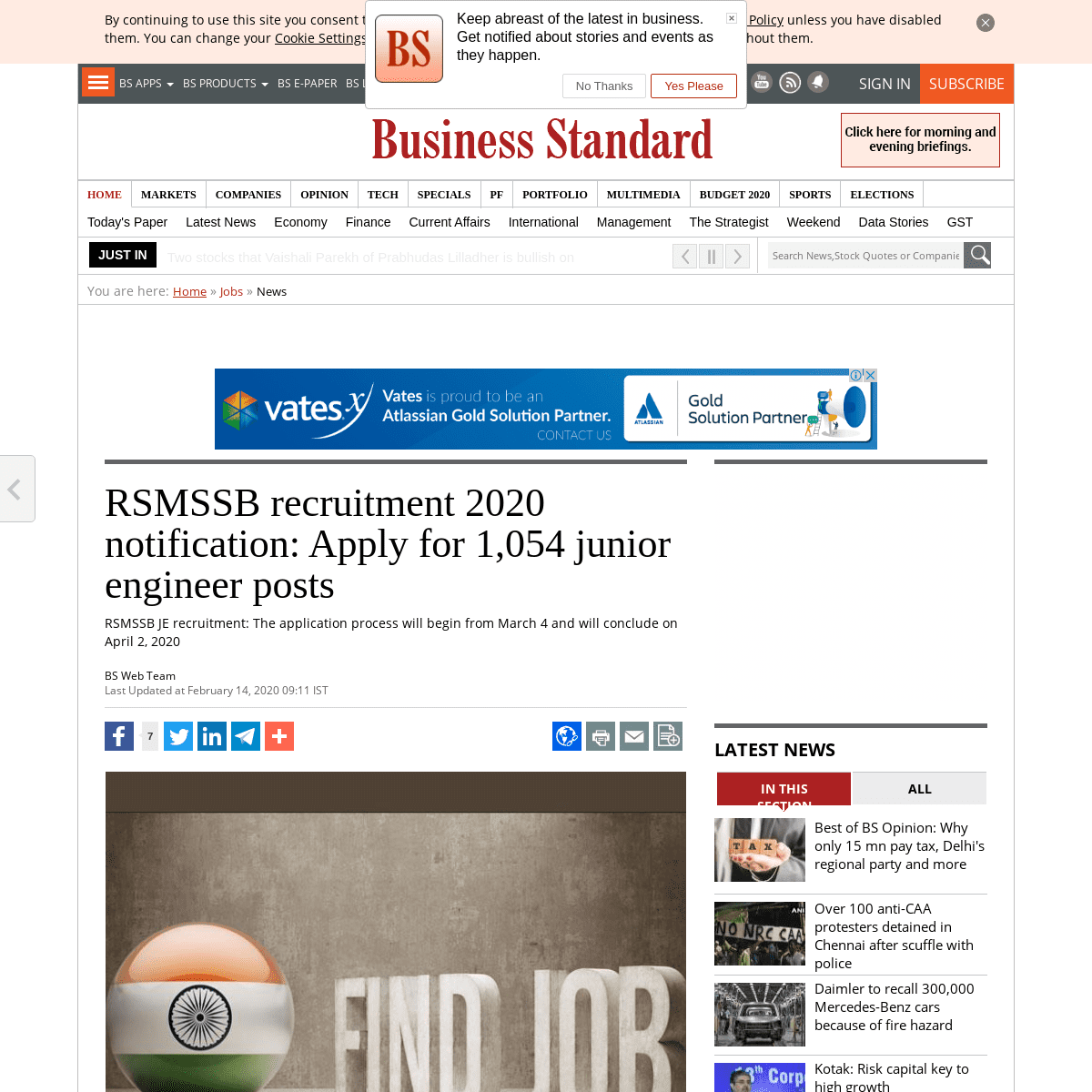 RSMSSB recruitment 2020 notification- Apply for 1,054 junior engineer posts - Business Standard News