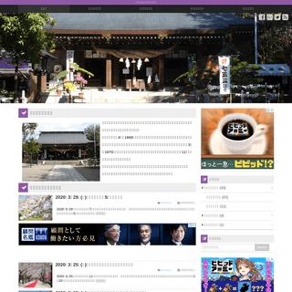 ArchiveBay.com - xn--btw921c.net - 菊池神社