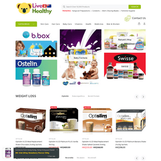 Imported Australian Goodies in Hong Kong with Free Shipping – Live Healthy Store HK