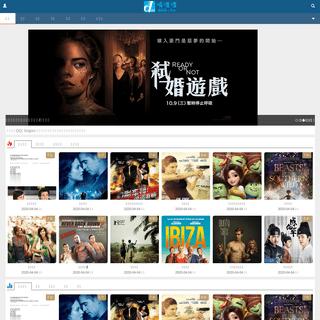 嘀哩哩 - 免费视频网,真正的在线高清电影天堂 - ( ゜- ゜)つロ 乾杯~ - dlili