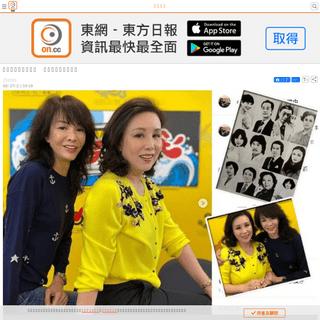 《名流情史》爭出位 鄭裕玲賀文雪兒登陸 即時新聞 東網巨星 on.cc東網
