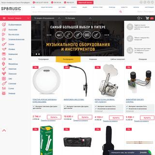 Магазин музыкального оборудования SPB-MUSIC - музыкальные инструменты по