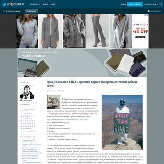 wakeuphuman — LiveJournal